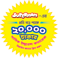 Supermom Insurance