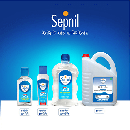 Sepnil Instant Hand Sanitizer
